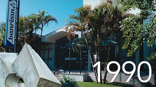 1990 - Imagem