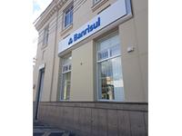 Banrisul inaugura novas instalações da agência de São Gabriel