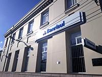 Novas instalações da agência São Gabriel são inauguradas para qualificar o atendimento